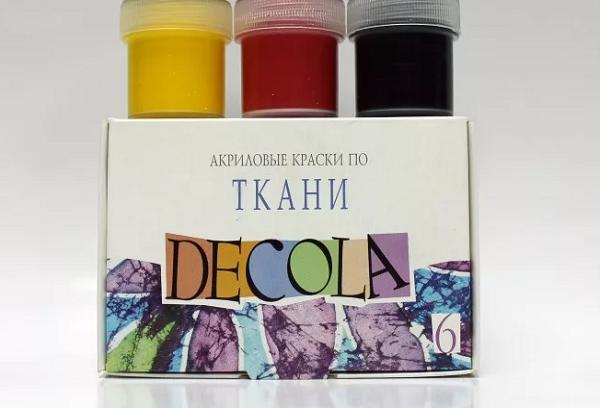 Набор красок для ткани Decola