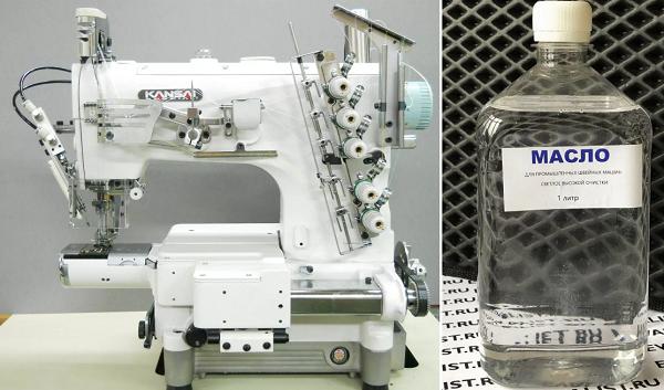 Масло для промышленных швейных машин