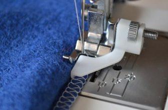 Вид швейного оборудования