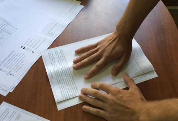 Складывание документов